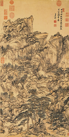 "After Wang Meng's ""Mountain Dwelling on a Summer Day"""