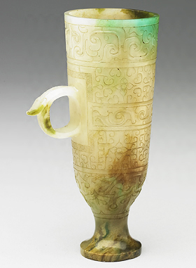 Single-handled Cup