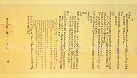 Edicts: Edict for the Personal Rule of the T'ung-chih Emperor