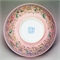 Pink Lotus Bowl with Floral Brocade