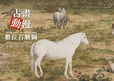 Painting Animation: One Hundred Horses