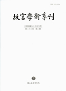 Research Quarterly Volume29, Number1 (in Chinese)