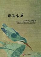 Weaving a Tapestry of Splendors – Bird-and-Flower Tapestries of the Sung Dynasty(in Chinese)