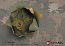 Paper-folding series: 05