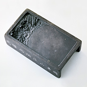 端石雲Tuan Inkstone with Clouds and Dragons and 99 Columns