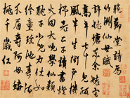 Poetry on the Wan-chieh Hall