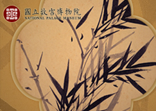 Elegance series: Bamboo- Sound and safe