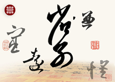 Masterpieces of Chin and T'ang Dynasty Calligraphy