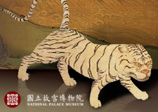 Tiger year series 02: Tsou-Yu