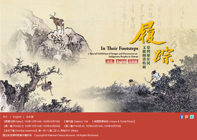 In Their Footsteps: A Special Exhibition of Images and Documents on Indigenous Peoples in Taiwan
