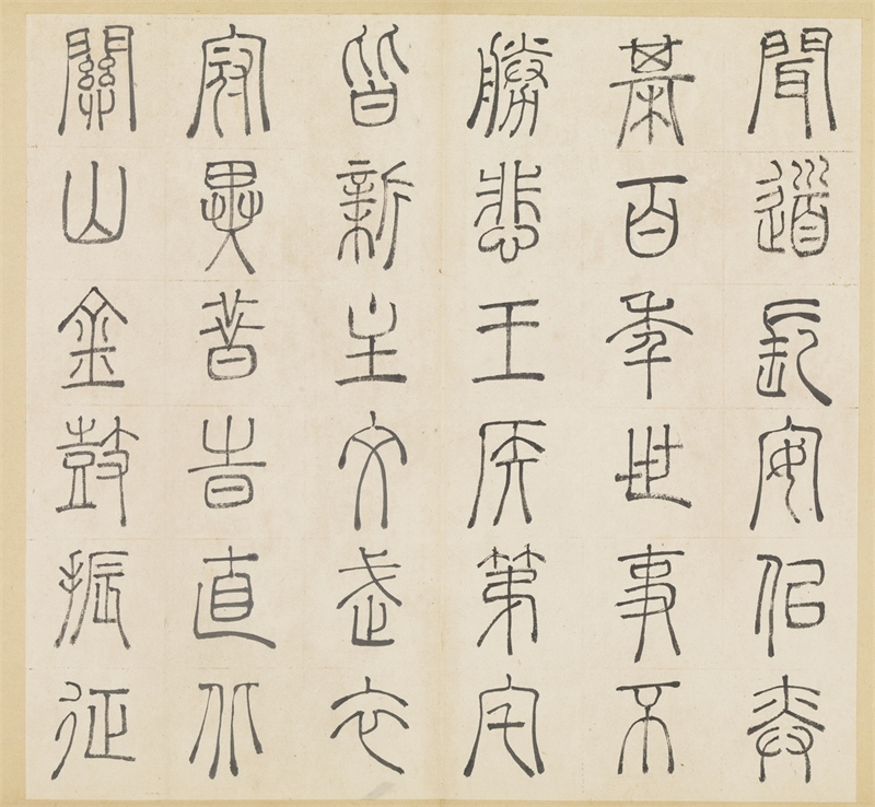 The Ancient Art of Writing: Selections from the History of Chinese Calligraphy