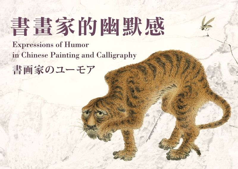 Expressions of Humor in Chinese Painting and Calligraphy
