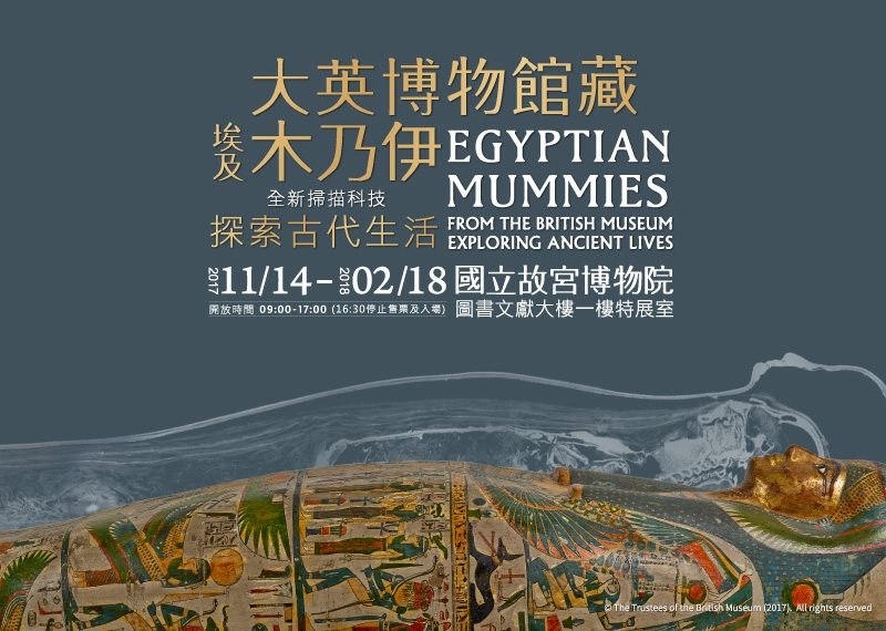 Egyptian Mummies from the British Museum: Exploring Ancient Lives