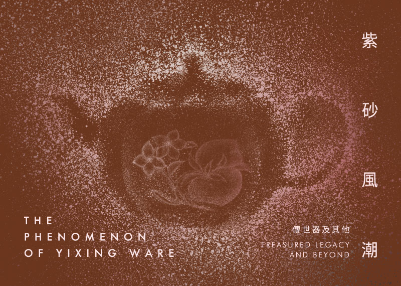 The Phenomenon of Yixing Ware - Treasured Legacy and Beyond Introduction