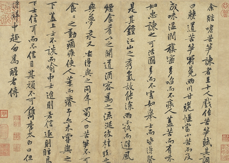 The Expressive Significance of Brush and Ink: Selections from the History of Chinese Calligraphy