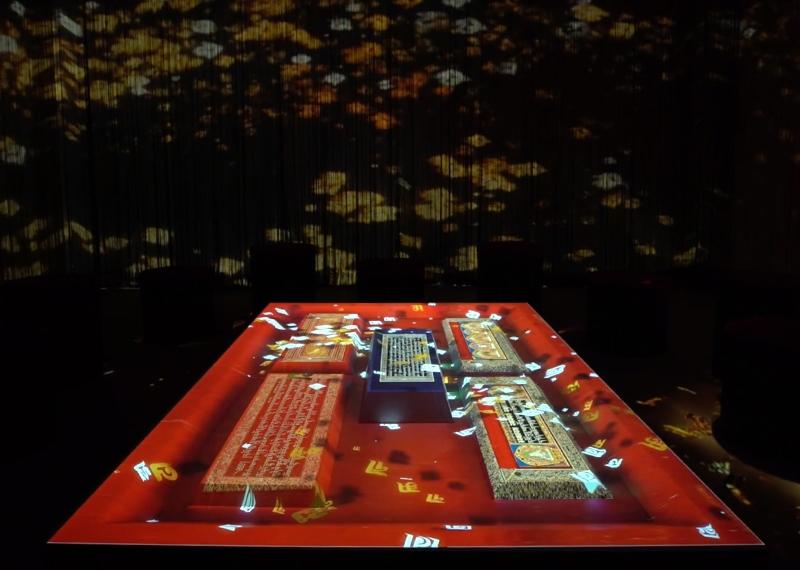 水不在深-故宮數位文獻特展
