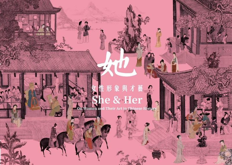 She & Her: On Women and Their Art in Chinese History