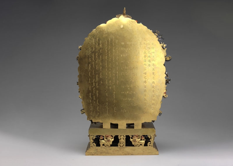 The Khubilghan: The Incarnated Lamas of the Qing Dynasty and Related Artifacts