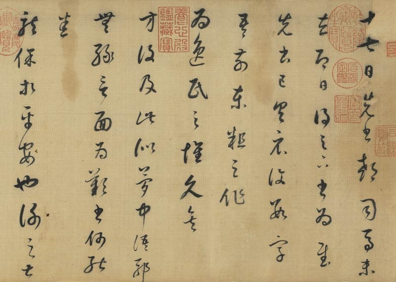 The Expressive Significance of Brush and Ink: A Guided Journey Through the History of Chinese Calligraphy