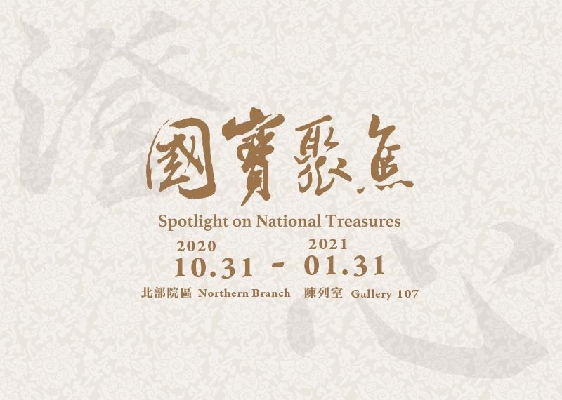 Spotlight on National Treasures