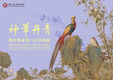 Portrayals from a Brush Divine: A Special Exhibition on the Tricentennial of Giuseppe Castiglione's Arrival in China 03