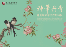 Portrayals from a Brush Divine: A Special Exhibition on the Tricentennial of Giuseppe Castiglione's Arrival in China 05