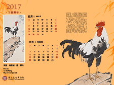 NPM Rooster Series: 05-06 QRcode