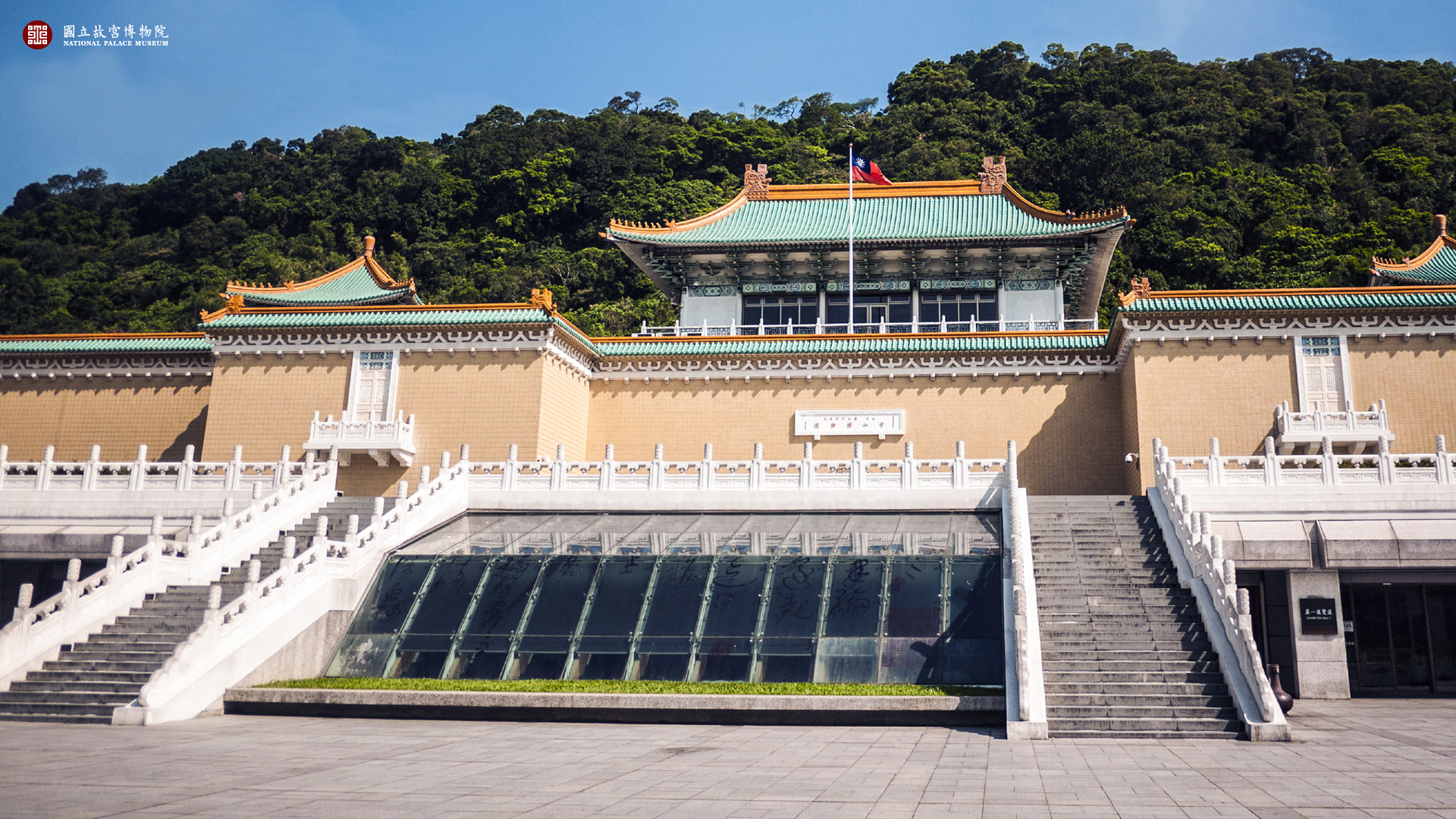 National Palace Museum Northern Branch