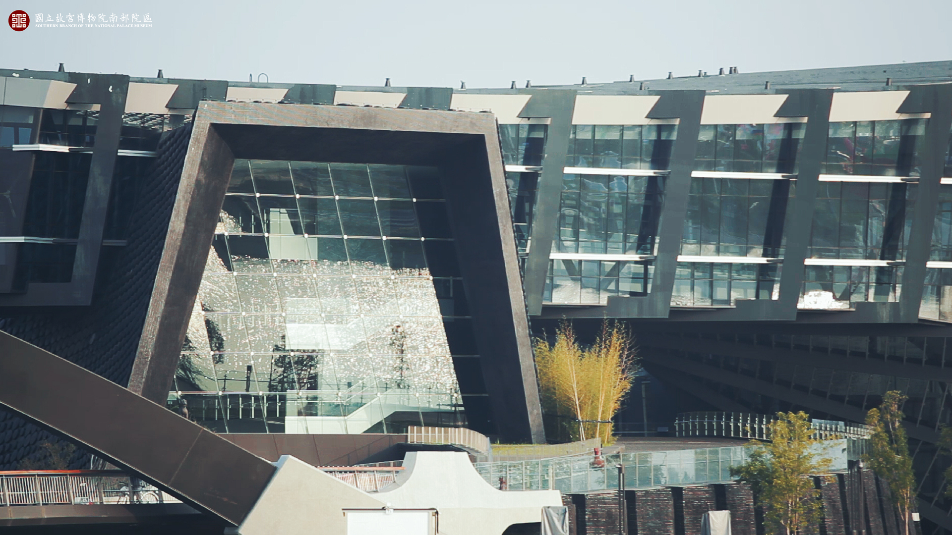 National Palace Museum Southern Branch
