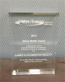 2013年美國繆思獎(MUSE Awards)銀牌獎-獎牌