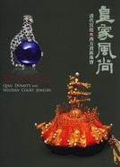 Royal Style: Qing Dynasty and Western Court Jewelry