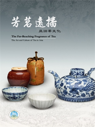 The Far-Reaching Fragrance of Tea - The Art and Culture of Tea in Asia