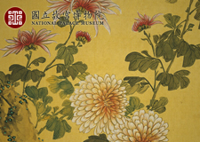 Elegance series: Chrysanthemum- Luck and fortune