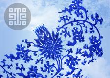 Jarra mayor diseñada al molde de loto en tono azul