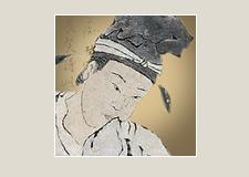 Чжэн Юань-хэ (Выставочная серия 03)