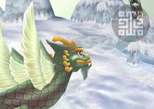 3D數位資源系列:玉魚龍